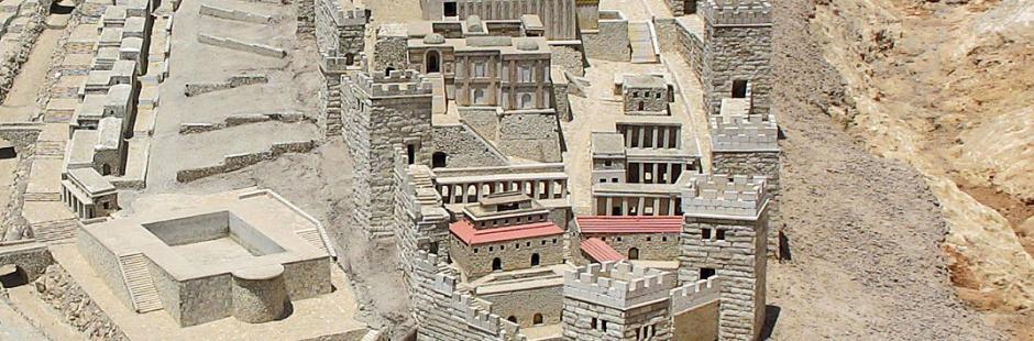 Иерусалим - город Давида
